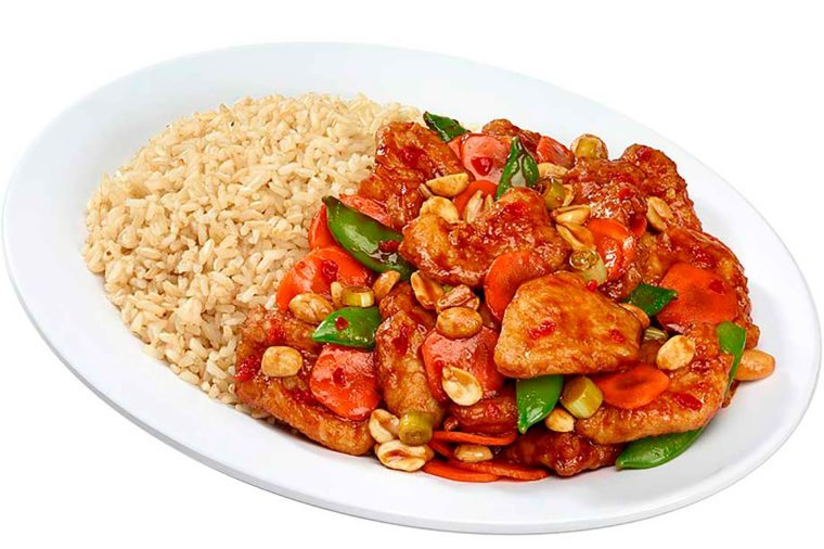 Kung Pao Chicken from peiwei.com