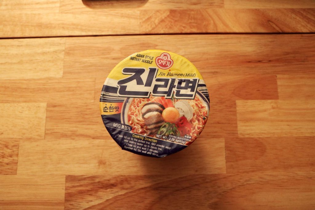 Ramen noodle package